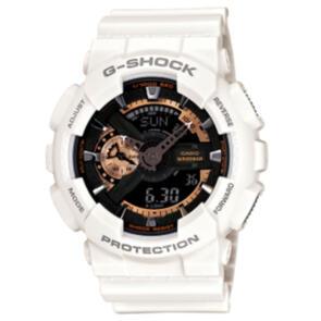CASIO G-SHOCK ANALOGUE/DIGITAL WHITE ROSE GOLD WATCH GA-110RD-7A