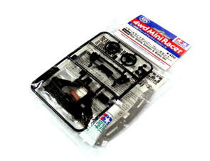 TAMIYA MINI 4WD REAR SLIDE DAMP/BRAKE