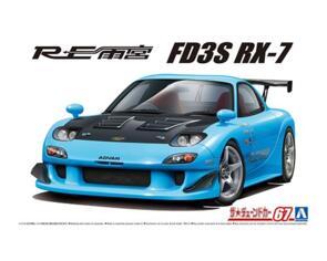 AOSHIMA 1/24 FD-3S RX7 '99