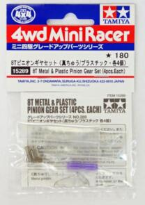 TAMIYA MINI 4WD 8T METAL & PLASTIC PINION (4)