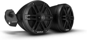 """ROCKFORD FOSGATE M0WL-65MB 6.5"""" MOTO CAN SPEAKERS WITH CLAMPS"""