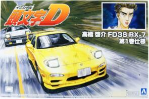 AOSHIMA 1/24 TAKAHASHI FD3S RX-7 COMICS VOL.1
