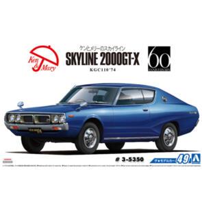AOSHIMA 1/24 NISSAN KGC110 SKYLINE 2000 GT-X 1974