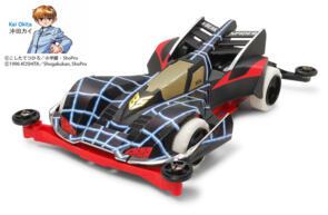 TAMIYA MINI 4WD BEAK SPIDER